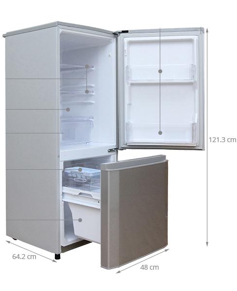 Kích thước tủ lạnh Mitsubitshi